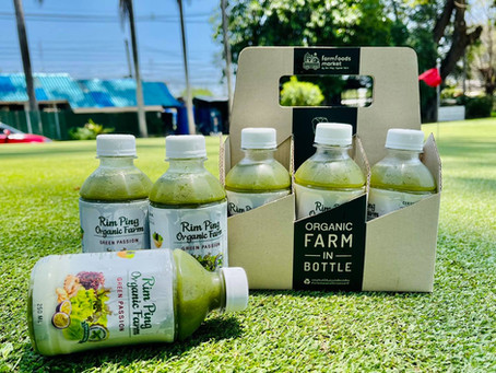 Introduction of Green Passion Organic Healthy Drinks at Golf Tournament