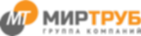 Логотип МирТруб