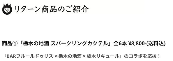 スクリーンショット 2021-01-14 5.13.27.png