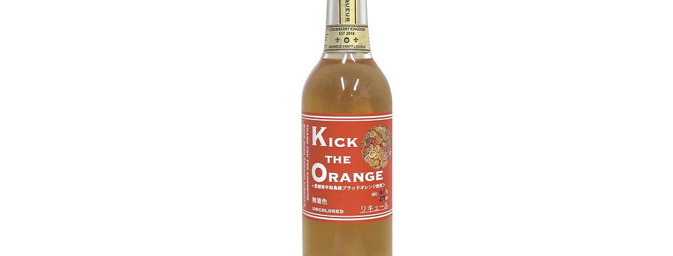 ハーフボトル・KICK THE ORANGE【宇和島産ブラッドオレンジのリキュール】
