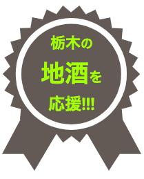 スクリーンショット 2020-08-07 18.10.36.png