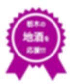 スクリーンショット 2020-06-19 19.10.57.png