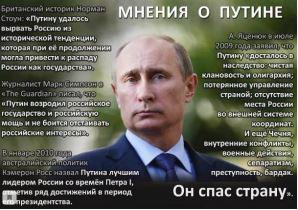 Россию ждут большие ПЕРЕМЕНЫ, после ПОСЛАНИЯ Путина