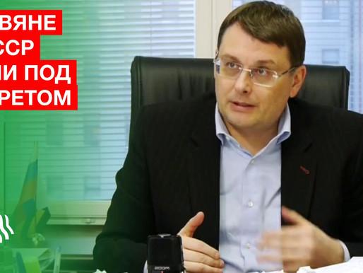 «Славяне в Советском Союзе были запрещены», - заявил Депутат Евгений Федоров в интервью БЕЛРУСИНФО