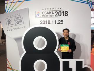 明後日はいよいよ大阪マラソンです!
