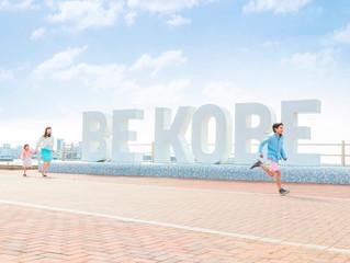 神戸市も健活アプリを立ち上げました!