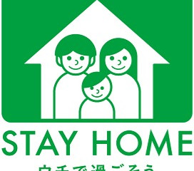 STAY HOME ...