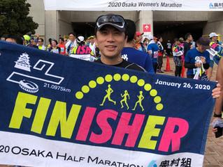 大阪ハーフマラソンを走りました!