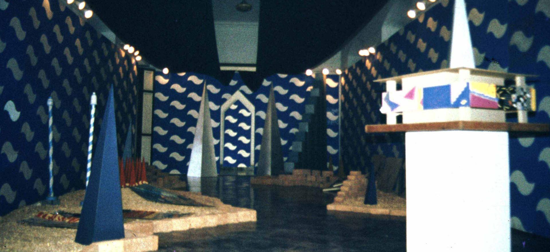 Exposicion Detras de la fachada. luz y oficios, La Habana. 1986