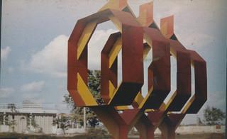 Arte en la fabrica. Cubana de Acero . 1984