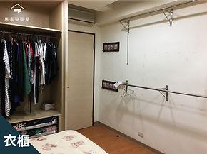 衣櫃-01.jpg