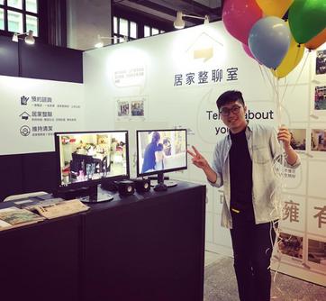 活動紀錄|Design For Taiwan
