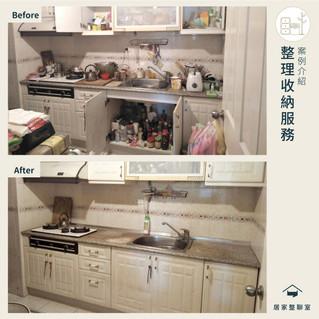 案例分享 | 廚房的美麗與哀愁