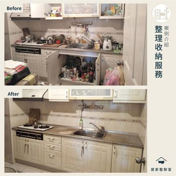 案例分享   廚房的美麗與哀愁