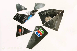 《Blair專欄》 跟49樣東西說再見 ◊ 10信用卡