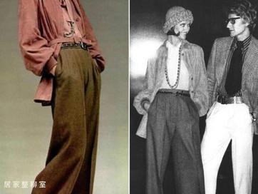 《筱婉專欄》衣櫥整理:就試穿吧!母親的時尚