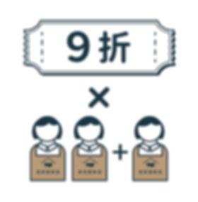 2020二月網站icon-07.jpg