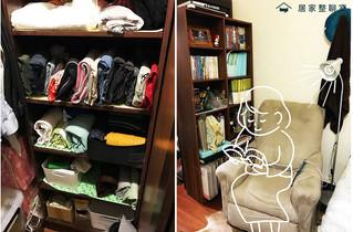 案例分享| 臥室一隅的烏托邦
