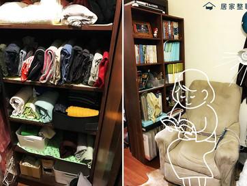 案例分享  臥室一隅的烏托邦