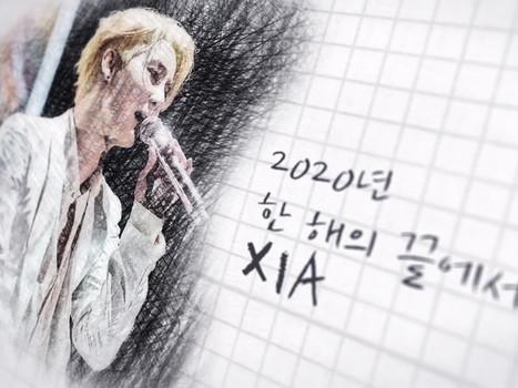 [2020 B&M] Junsu's letter + 'Sea Child'