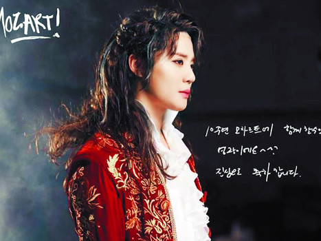 2020 <Mozart!> Review: Kim Junsu Writes a Page in Musical History