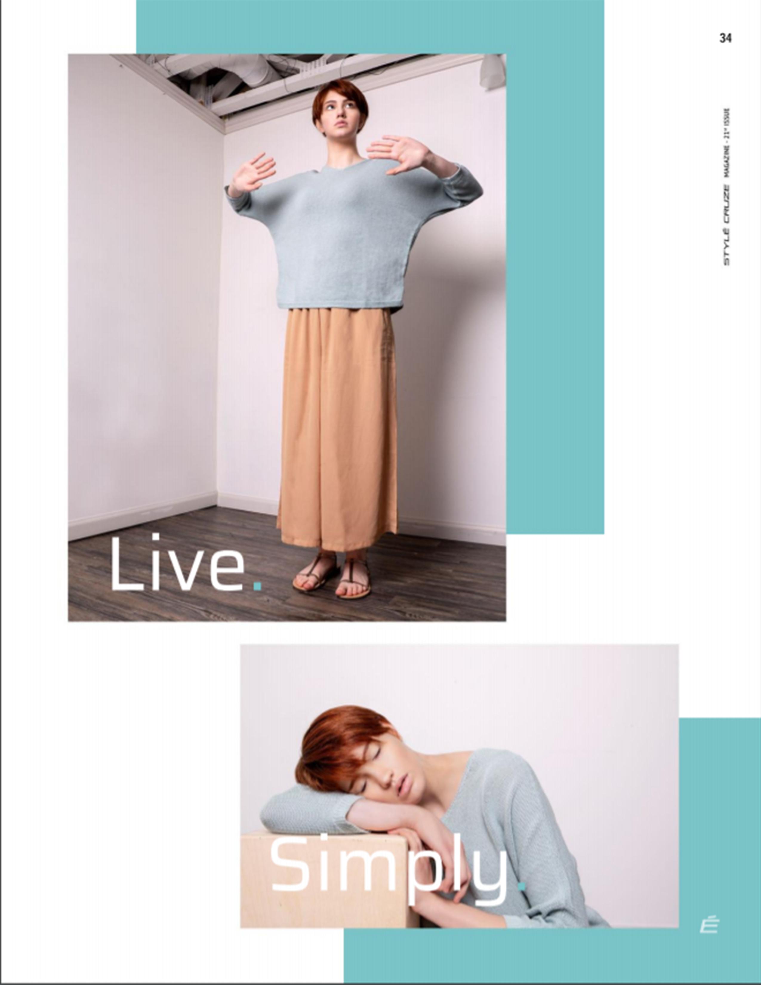 StyleCruzMagazineJune2019-2