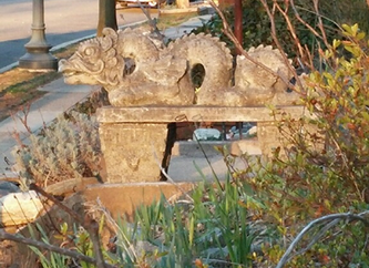 Dragon Sculpture : Mt. Pleasant, NW DC