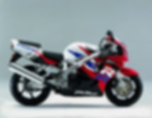 CBR 900 1997.jpg