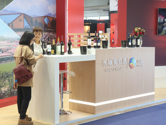 Photos de stands sur le salon Vinexpo pour la Chine