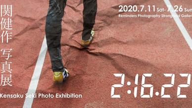 写真展「2:16.22」@RPSギャラリー