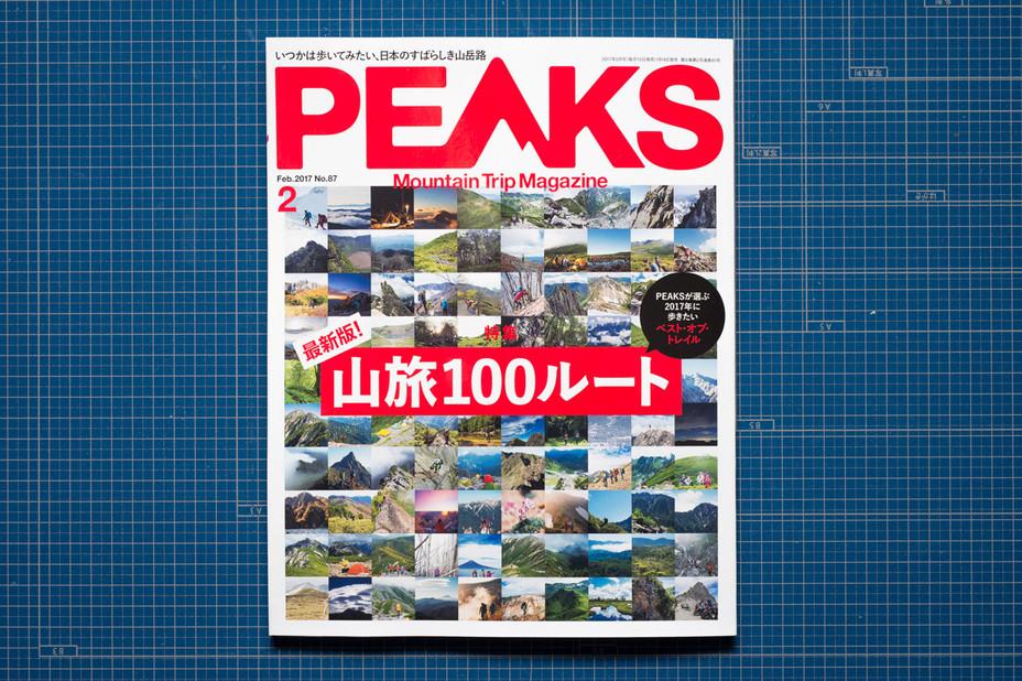PEAKS 2017年2月号でブータンのスノーマントレックを紹介しました