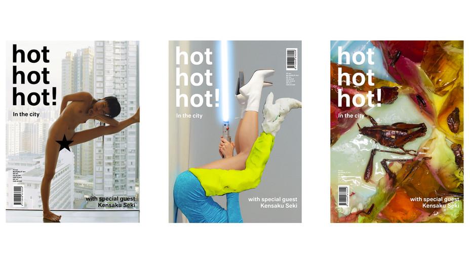 フォトアートマガジン「hot hot hot!」で「OF HOPE AND FEAR」が26ページにわたり紹介されました