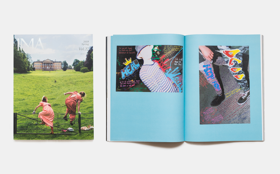 雑誌IMA 2019 Spring Vol