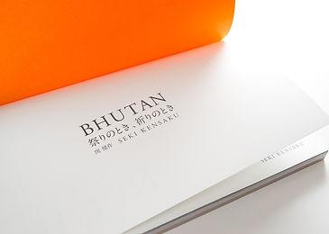 祭りのとき、祈りのとき Bhutan 関健作写真集(私家版)