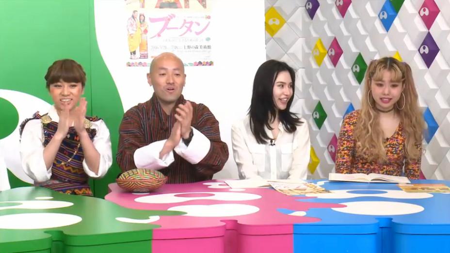 AbemaTVの生放送番組「ハラ塾メイト」に出演しました