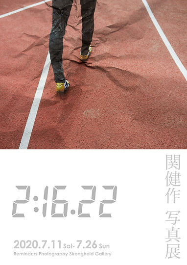 2:16.22
