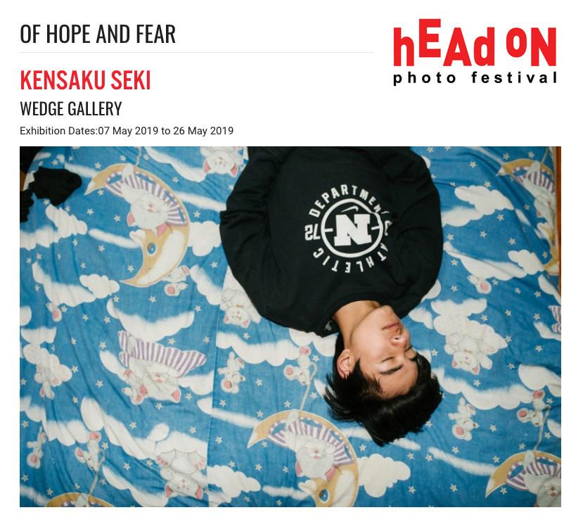 オーストラリアの写真祭head on photo festival で写真展を開催します