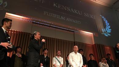 京都国際写真祭ポートフォリオレビュー賞 FUJIFILM AWARD 受賞しました