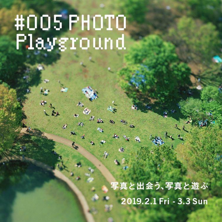 Ginza Sony Parkのイベント#005 PHOTO Playground- 写真と出会う、写真と遊ぶ -に参加します