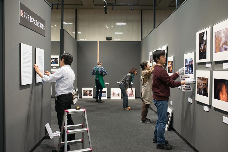 本日から「名取洋之助写真賞」大阪展