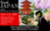 2020 JAPAN.png