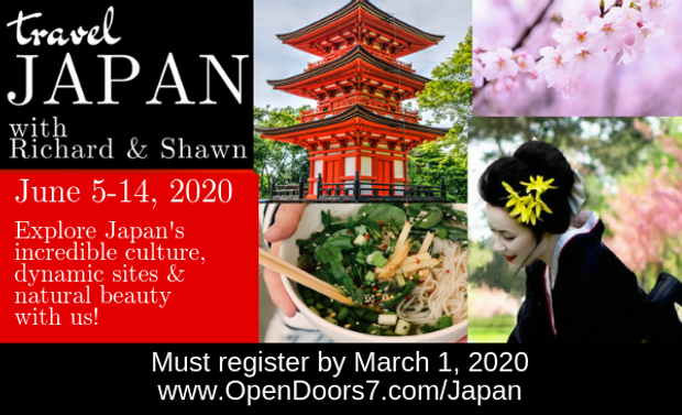 600x365 2020 JAPAN.png