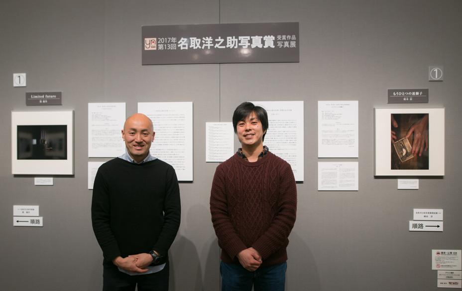 本日から! 第13回「名取洋之助写真賞」写真展開催です。
