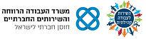 לוגו משרד הרווחה חדש_1.jpg