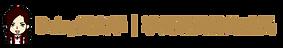Daisy愛自學 logo (4).png