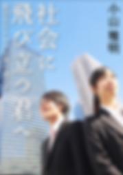 スクリーンショット 2019-01-09 21.05.32.png