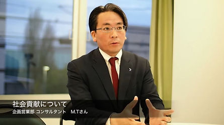 田中主事youtube.JPG