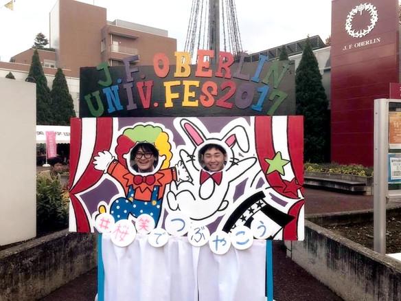 桜美林大学大学祭