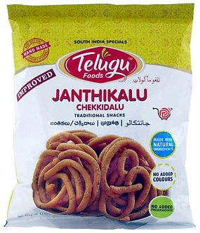 Janthikalu TELUGU 170g
