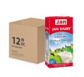 Jan Milk Case